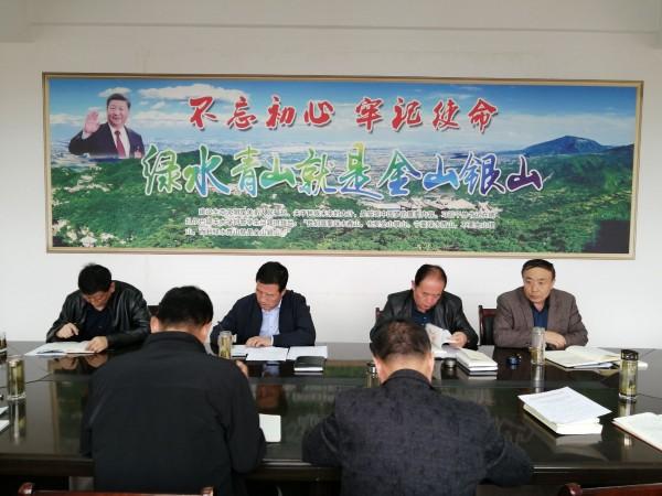 太统-崆峒山保护局召开党史学习教育第2次专题学习研讨会议