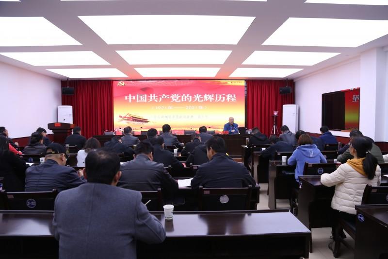 太统-崆峒山保护局党史学习教育专题读书班圆满结班